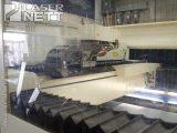 ontario-laser-cutting-HR-5